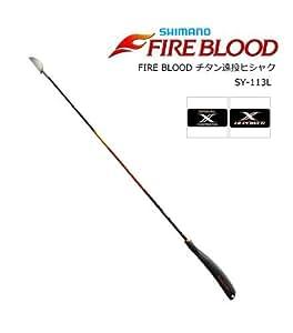 シマノ FIRE BLOOD チタン遠投ヒシャク SY-113L レッド L 76cm