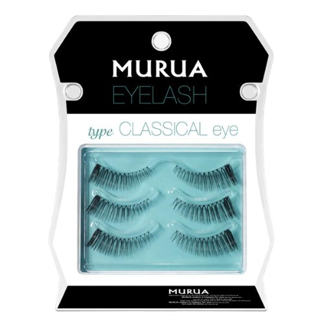 適用済みスロープ有名MURUA EYELASH CLASSICAL eye