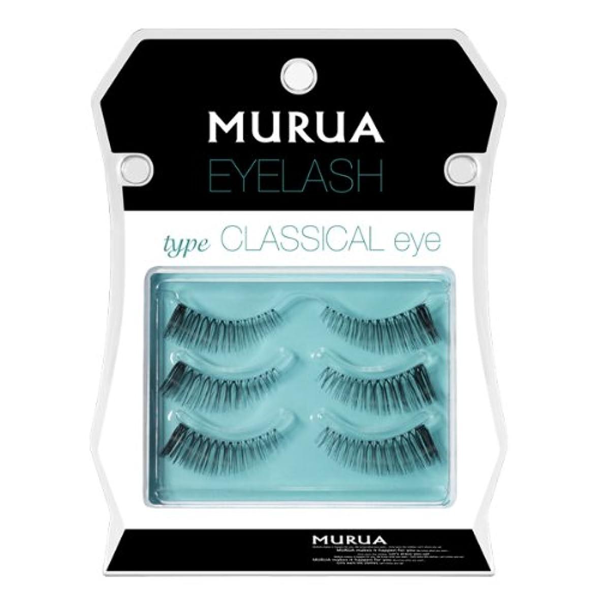 分離するパフ医薬品MURUA EYELASH CLASSICAL eye