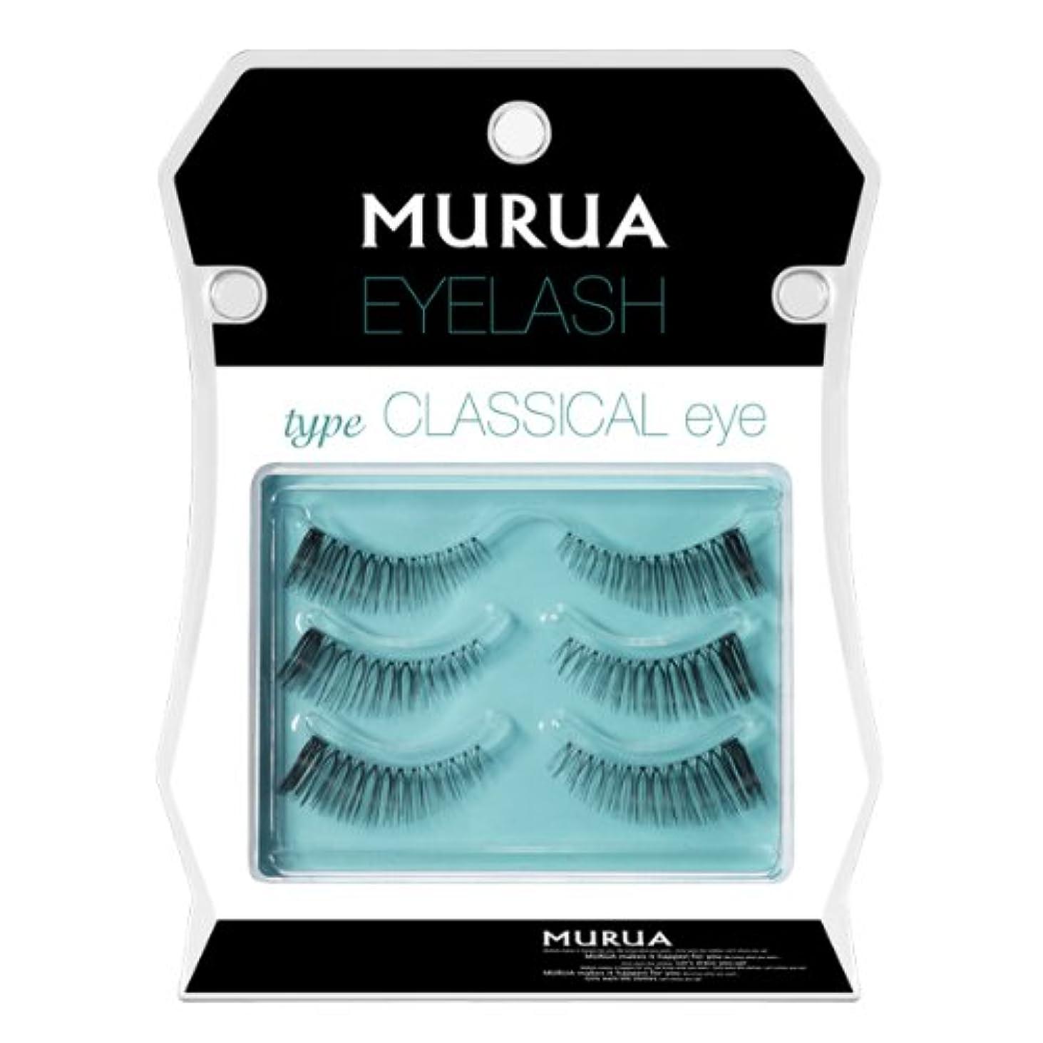 ファウル支店ばかげているMURUA EYELASH CLASSICAL eye