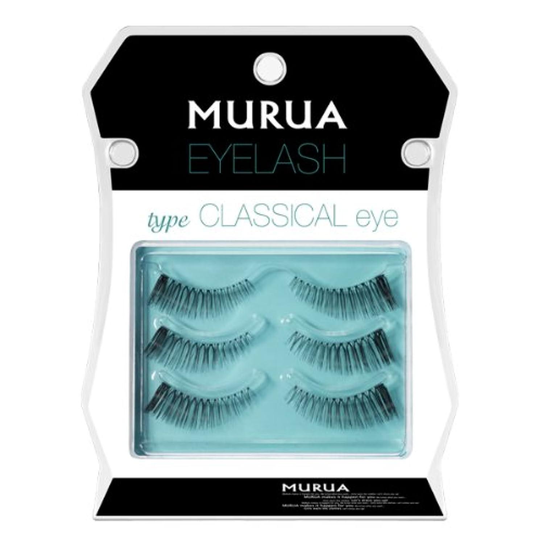 騒黒板調査MURUA EYELASH CLASSICAL eye