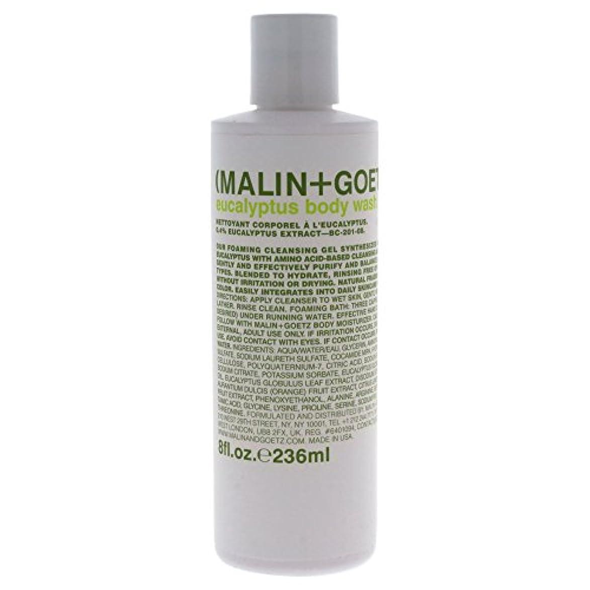 宿泊施設事実上シャッターMALIN+GOETZ Eucalyptus Body Wash 236ml/8oz並行輸入品