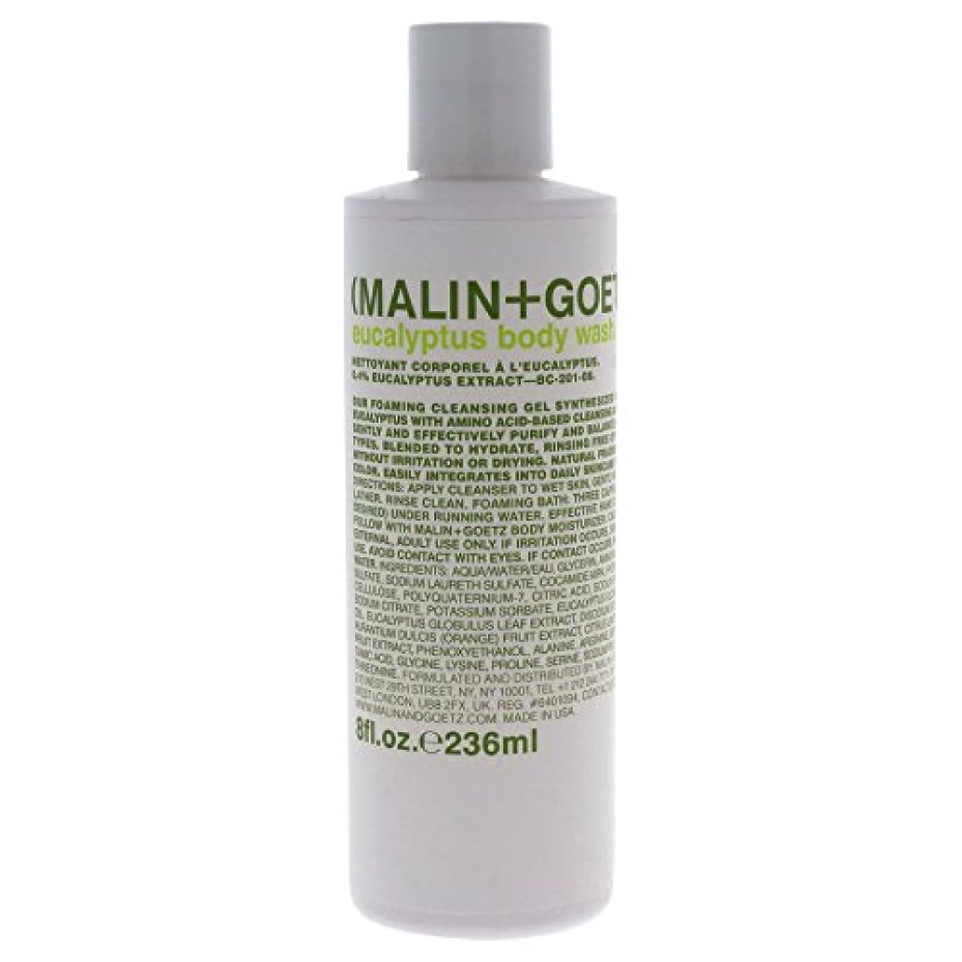 隣接する差別するオーストラリア人MALIN+GOETZ Eucalyptus Body Wash 236ml/8oz並行輸入品