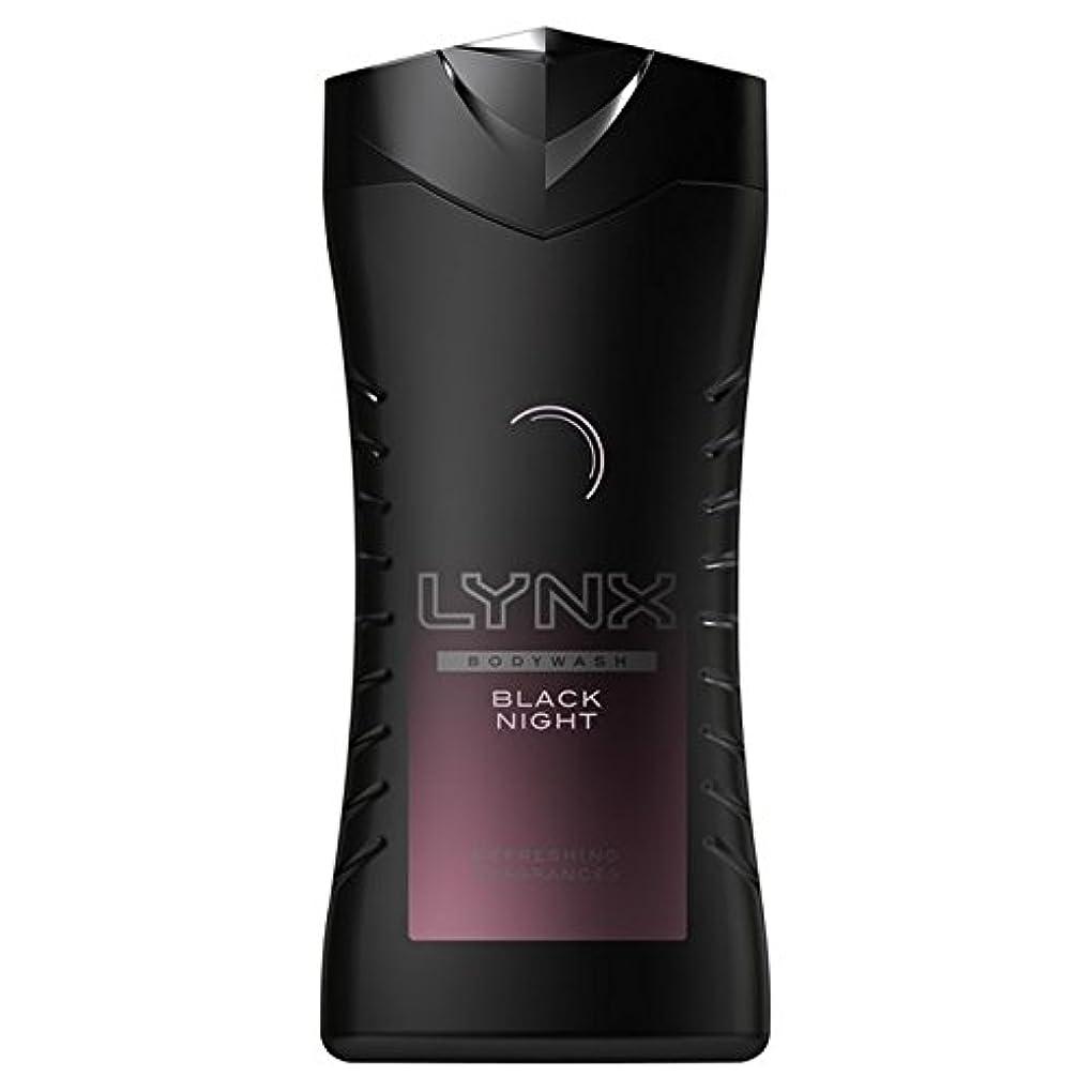 Lynx Black Night Shower Gel 250ml - オオヤマネコ黒夜シャワージェル250ミリリットル [並行輸入品]