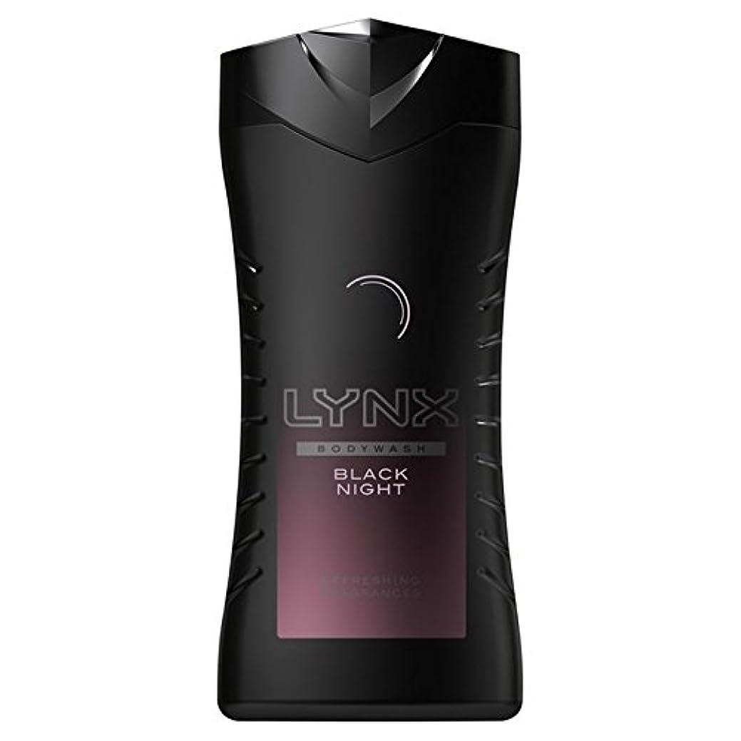 桃ペグ再集計オオヤマネコ黒夜シャワージェル250ミリリットル x4 - Lynx Black Night Shower Gel 250ml (Pack of 4) [並行輸入品]