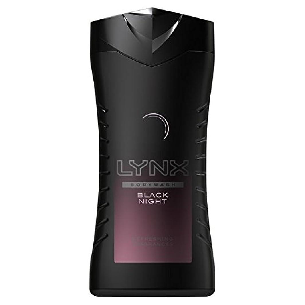 組立上記の頭と肩法医学Lynx Black Night Shower Gel 250ml - オオヤマネコ黒夜シャワージェル250ミリリットル [並行輸入品]