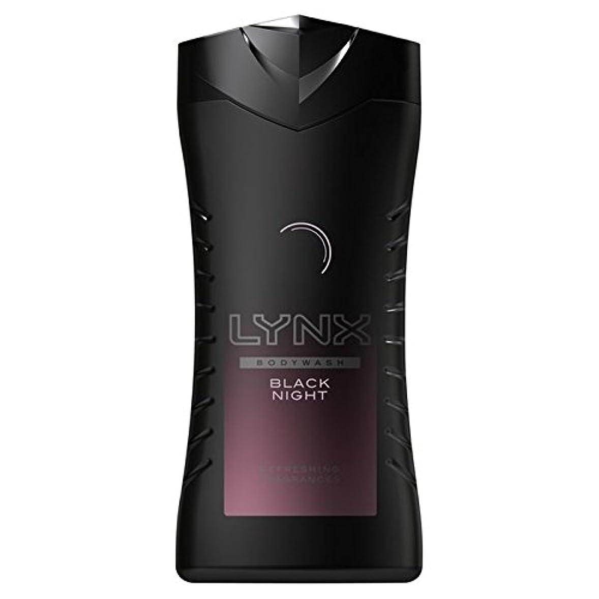 色深く平衡オオヤマネコ黒夜シャワージェル250ミリリットル x4 - Lynx Black Night Shower Gel 250ml (Pack of 4) [並行輸入品]