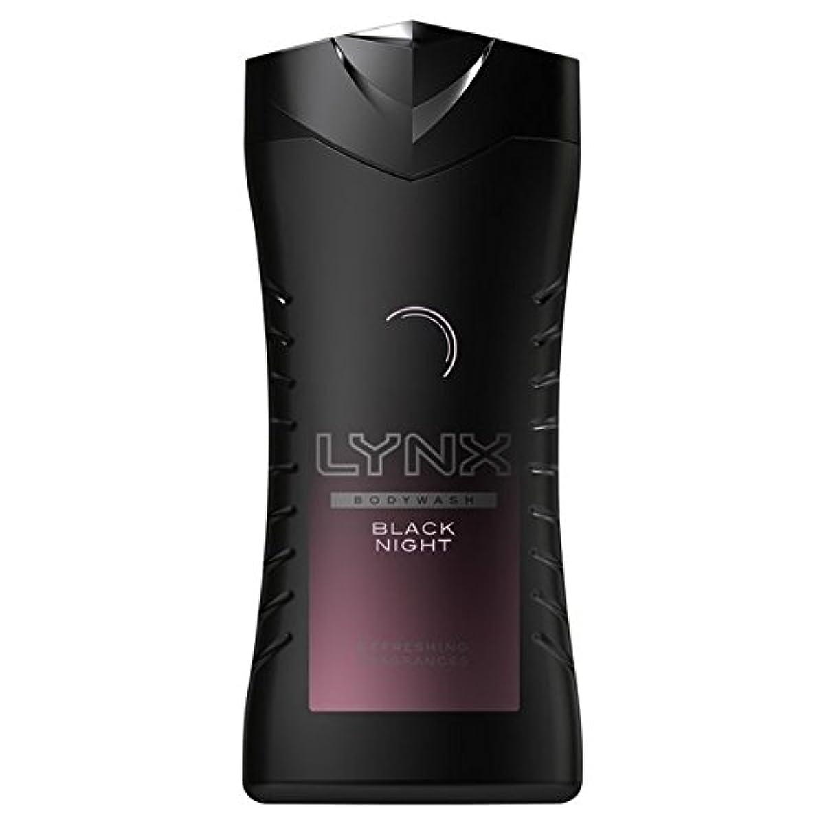 同情トロピカル育成オオヤマネコ黒夜シャワージェル250ミリリットル x2 - Lynx Black Night Shower Gel 250ml (Pack of 2) [並行輸入品]