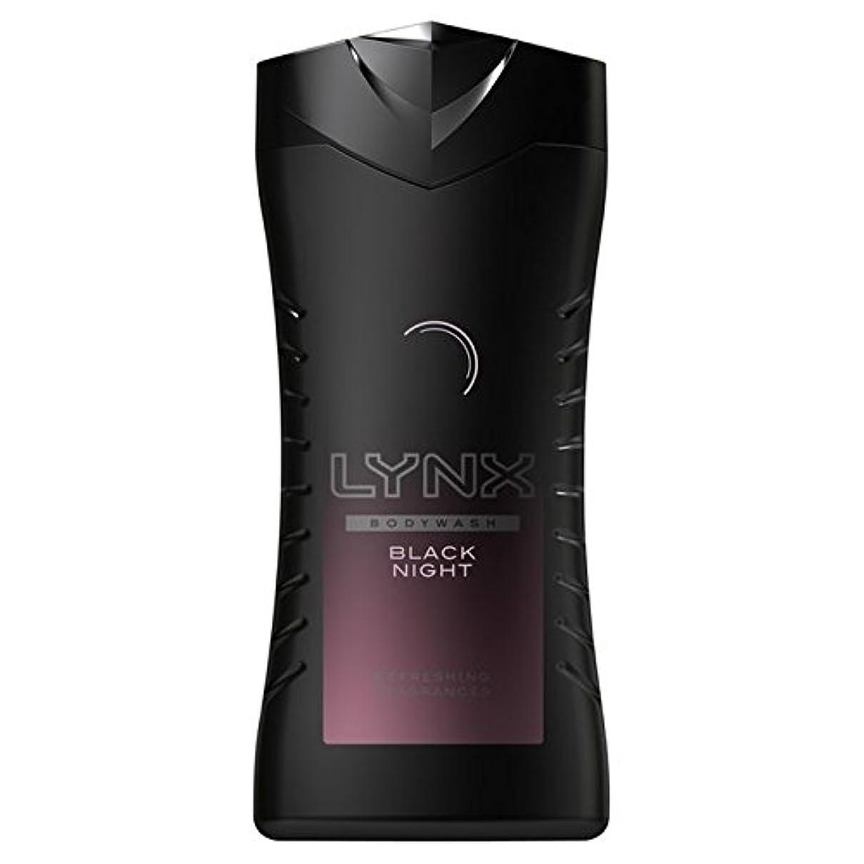 協力する他のバンドで幅オオヤマネコ黒夜シャワージェル250ミリリットル x4 - Lynx Black Night Shower Gel 250ml (Pack of 4) [並行輸入品]