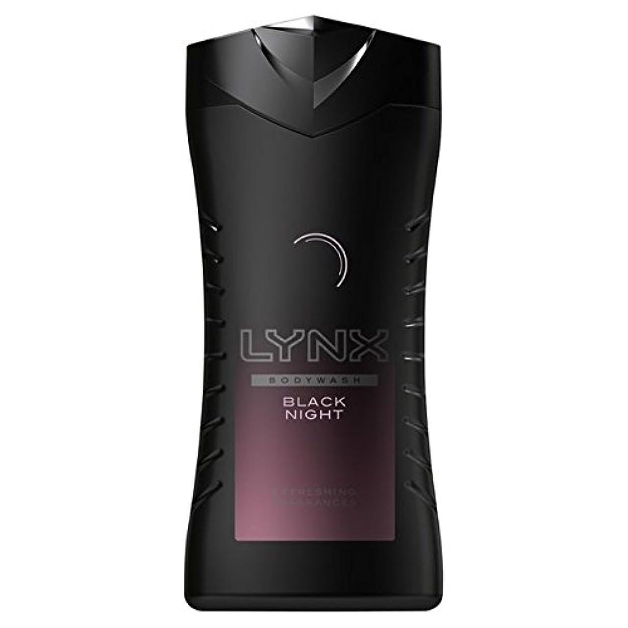 ツール認める反逆者オオヤマネコ黒夜シャワージェル250ミリリットル x4 - Lynx Black Night Shower Gel 250ml (Pack of 4) [並行輸入品]