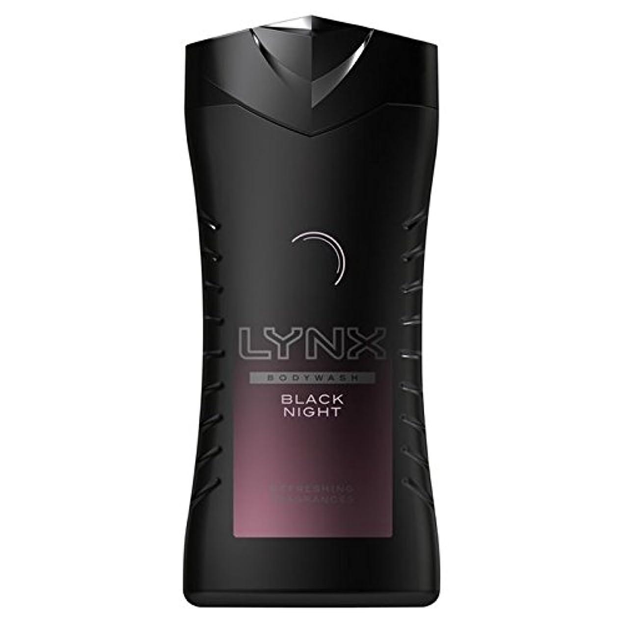 注入一流マットレスオオヤマネコ黒夜シャワージェル250ミリリットル x4 - Lynx Black Night Shower Gel 250ml (Pack of 4) [並行輸入品]