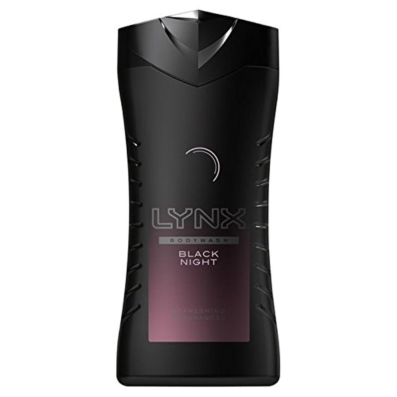 首尾一貫したバーガー再生Lynx Black Night Shower Gel 250ml - オオヤマネコ黒夜シャワージェル250ミリリットル [並行輸入品]