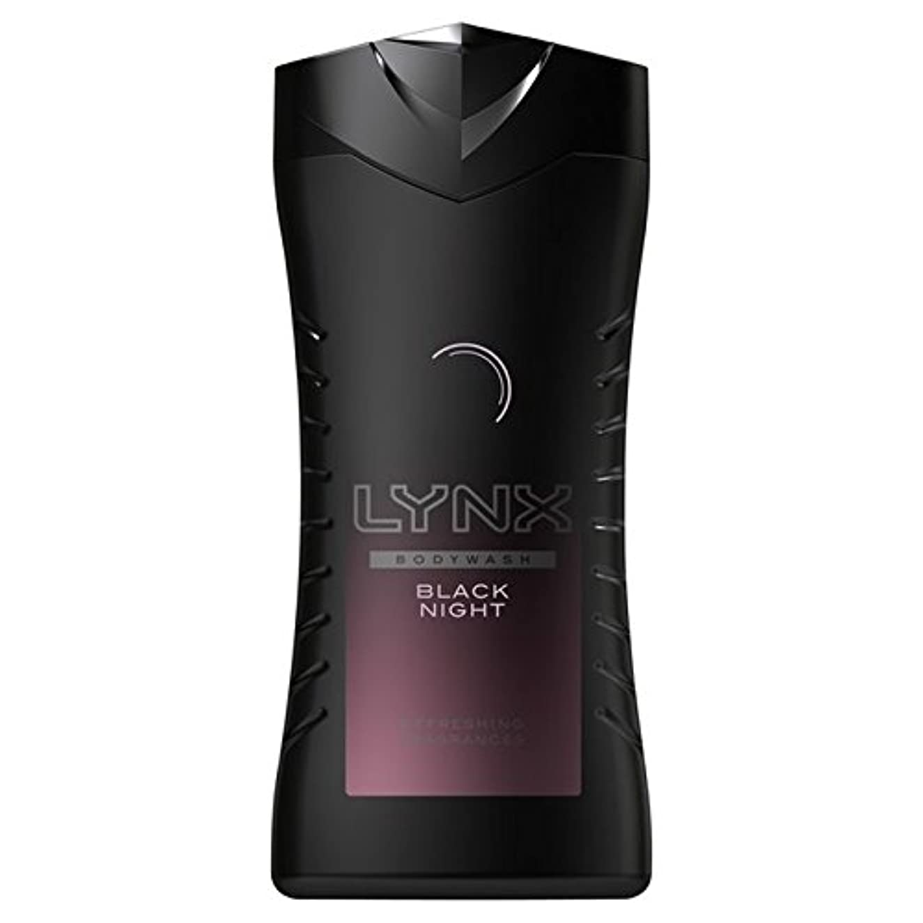 とティーム溶ける密輸オオヤマネコ黒夜シャワージェル250ミリリットル x4 - Lynx Black Night Shower Gel 250ml (Pack of 4) [並行輸入品]