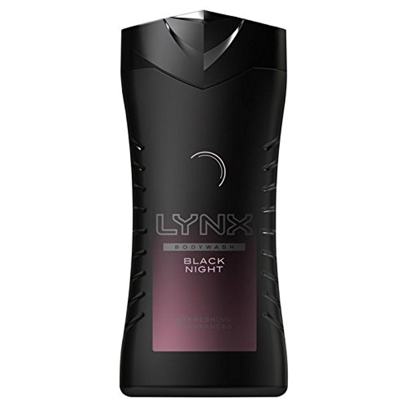 フェローシップ洪水優しいオオヤマネコ黒夜シャワージェル250ミリリットル x2 - Lynx Black Night Shower Gel 250ml (Pack of 2) [並行輸入品]