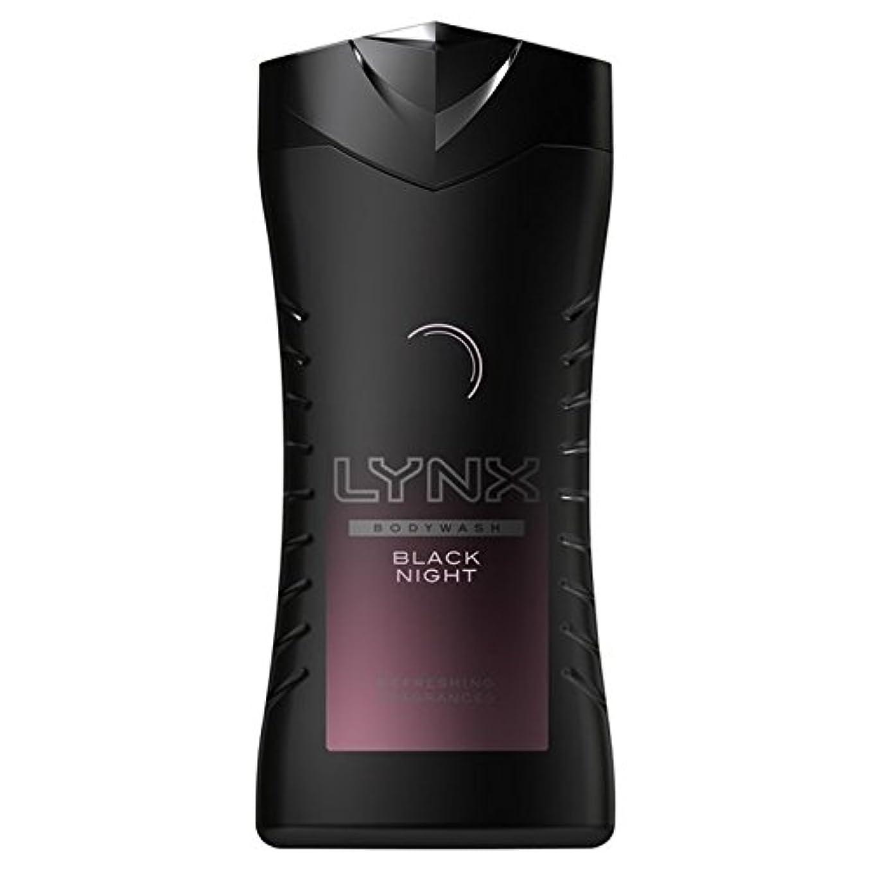 野ウサギ狂信者肌Lynx Black Night Shower Gel 250ml - オオヤマネコ黒夜シャワージェル250ミリリットル [並行輸入品]