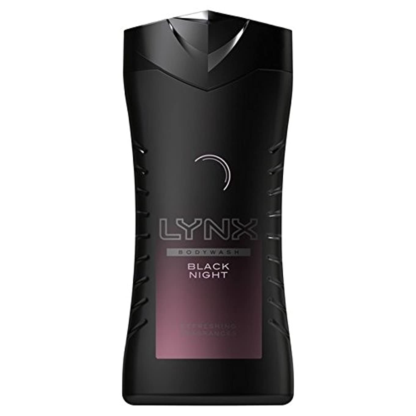 ブラジャースイング電球オオヤマネコ黒夜シャワージェル250ミリリットル x2 - Lynx Black Night Shower Gel 250ml (Pack of 2) [並行輸入品]