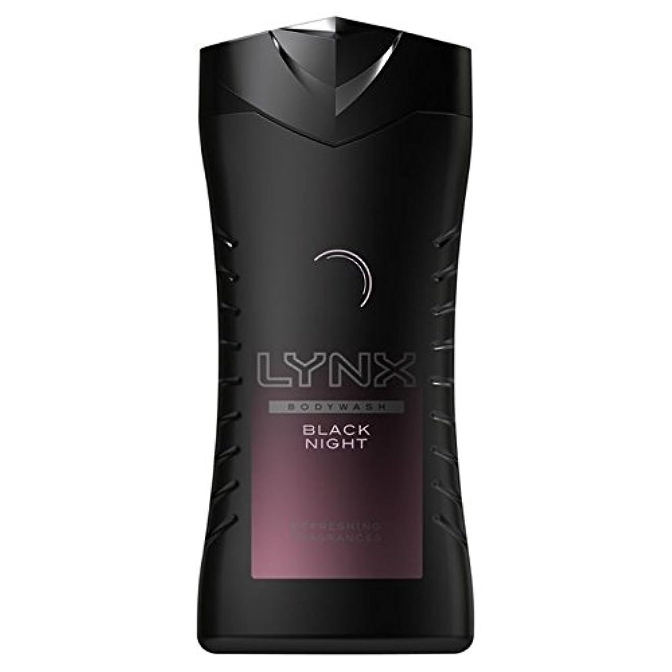 シーズン保護返済Lynx Black Night Shower Gel 250ml - オオヤマネコ黒夜シャワージェル250ミリリットル [並行輸入品]