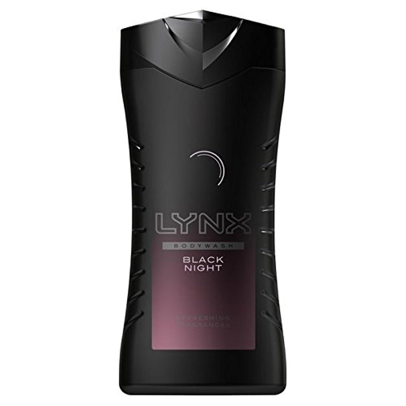 裏切り防腐剤元気なLynx Black Night Shower Gel 250ml (Pack of 6) - オオヤマネコ黒夜シャワージェル250ミリリットル x6 [並行輸入品]