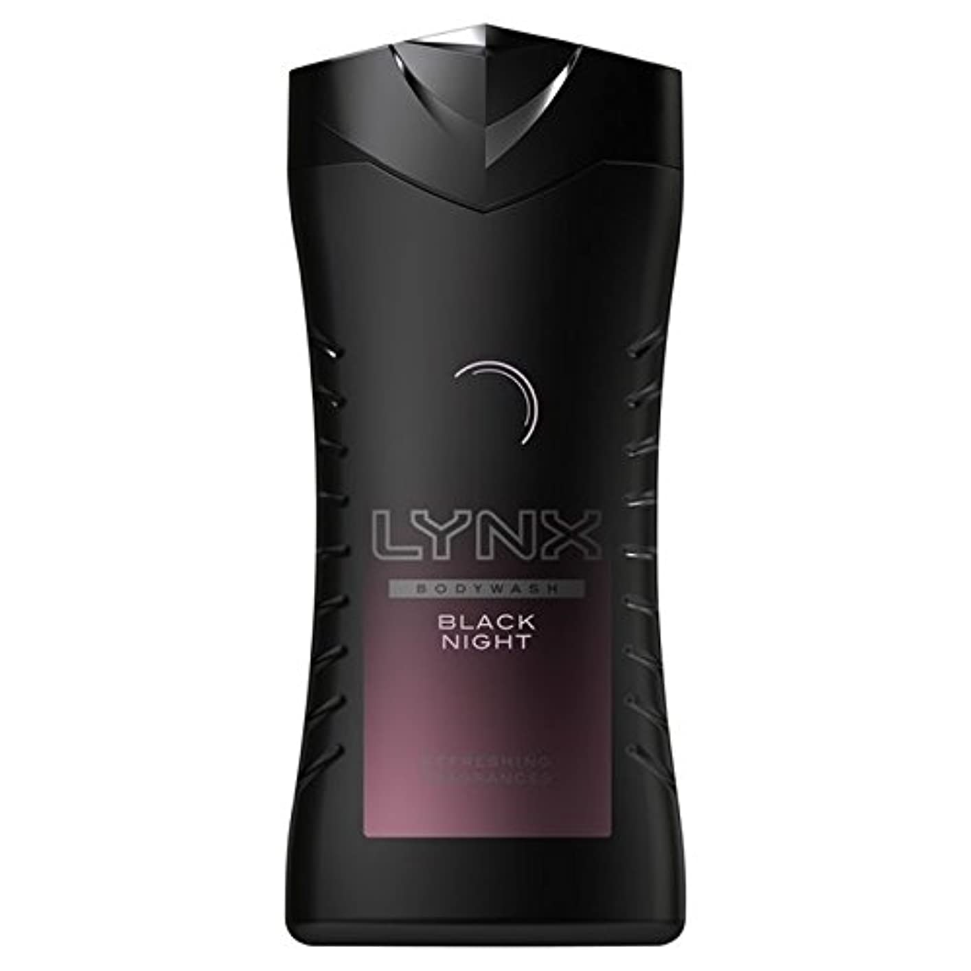 作物未払い繰り返しオオヤマネコ黒夜シャワージェル250ミリリットル x2 - Lynx Black Night Shower Gel 250ml (Pack of 2) [並行輸入品]