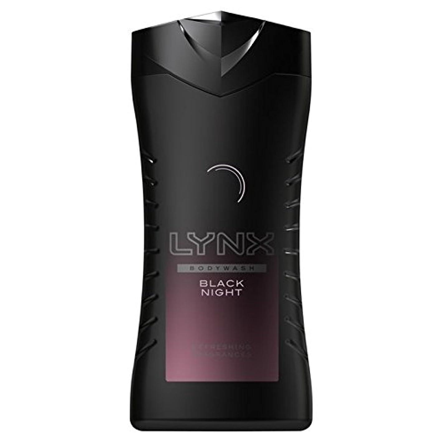 スラック甘い致命的Lynx Black Night Shower Gel 250ml - オオヤマネコ黒夜シャワージェル250ミリリットル [並行輸入品]