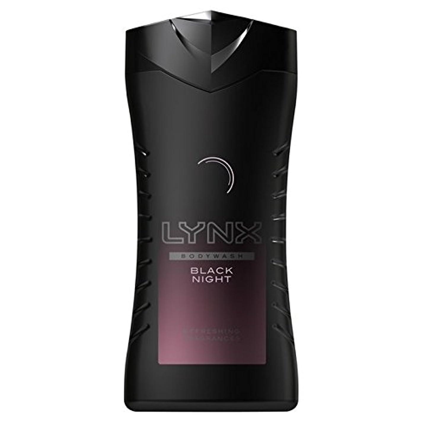 コーラスマスタード寛大さLynx Black Night Shower Gel 250ml - オオヤマネコ黒夜シャワージェル250ミリリットル [並行輸入品]