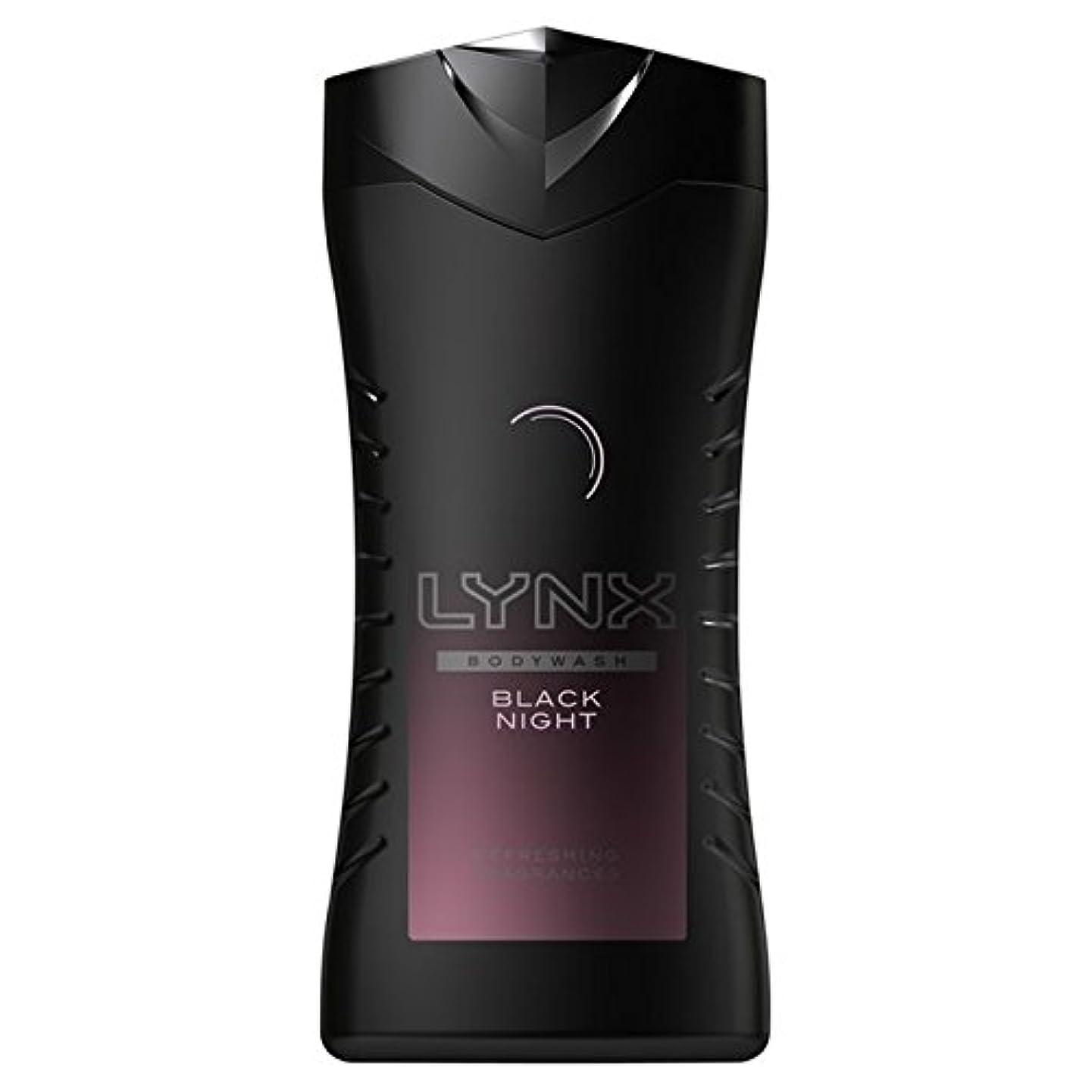 ストリーム事務所汚いオオヤマネコ黒夜シャワージェル250ミリリットル x4 - Lynx Black Night Shower Gel 250ml (Pack of 4) [並行輸入品]