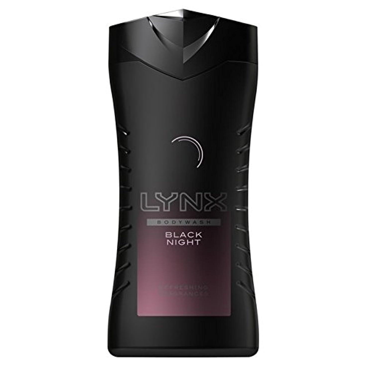 緊急著作権マークされたオオヤマネコ黒夜シャワージェル250ミリリットル x4 - Lynx Black Night Shower Gel 250ml (Pack of 4) [並行輸入品]