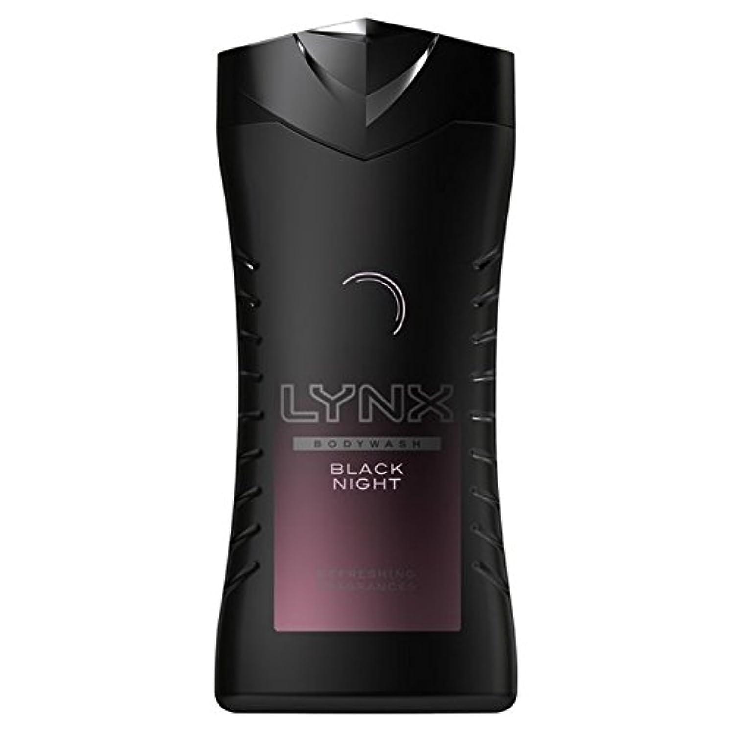 マイナスショッキング素人Lynx Black Night Shower Gel 250ml - オオヤマネコ黒夜シャワージェル250ミリリットル [並行輸入品]