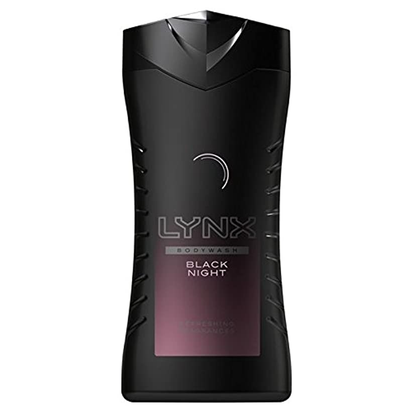 先に分注する保育園Lynx Black Night Shower Gel 250ml - オオヤマネコ黒夜シャワージェル250ミリリットル [並行輸入品]