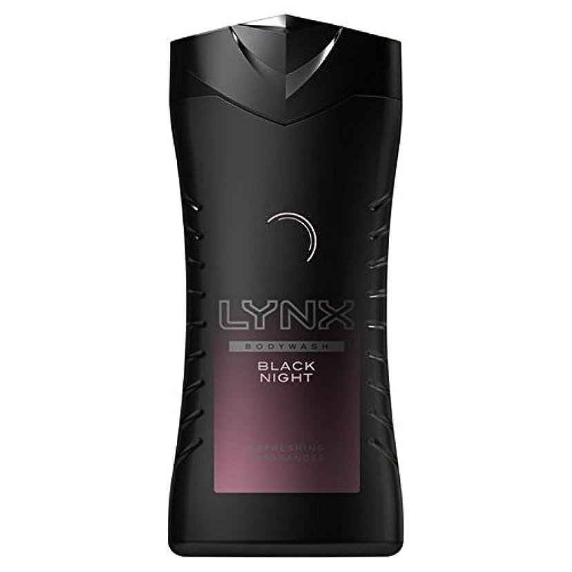マネージャー説明する腹部オオヤマネコ黒夜シャワージェル250ミリリットル x2 - Lynx Black Night Shower Gel 250ml (Pack of 2) [並行輸入品]