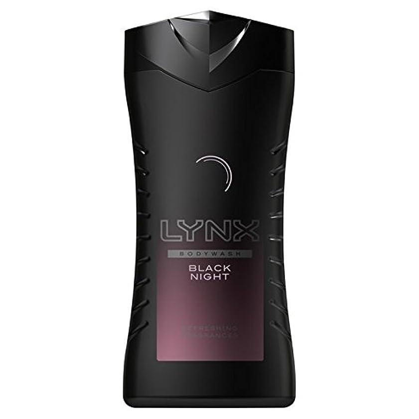 ニコチンクック海藻オオヤマネコ黒夜シャワージェル250ミリリットル x2 - Lynx Black Night Shower Gel 250ml (Pack of 2) [並行輸入品]