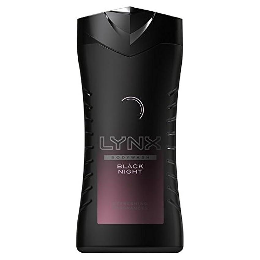 惨めなトレイル気分が悪いLynx Black Night Shower Gel 250ml (Pack of 6) - オオヤマネコ黒夜シャワージェル250ミリリットル x6 [並行輸入品]