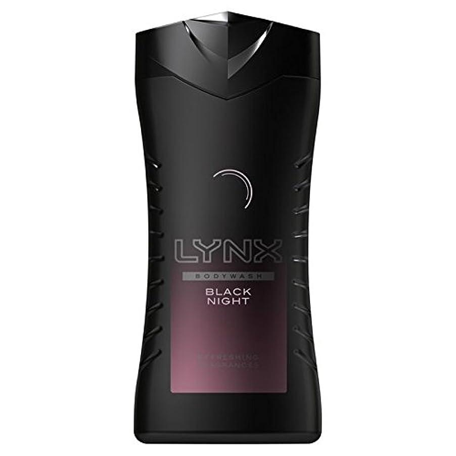 ジェスチャー忌避剤パイロットLynx Black Night Shower Gel 250ml (Pack of 6) - オオヤマネコ黒夜シャワージェル250ミリリットル x6 [並行輸入品]