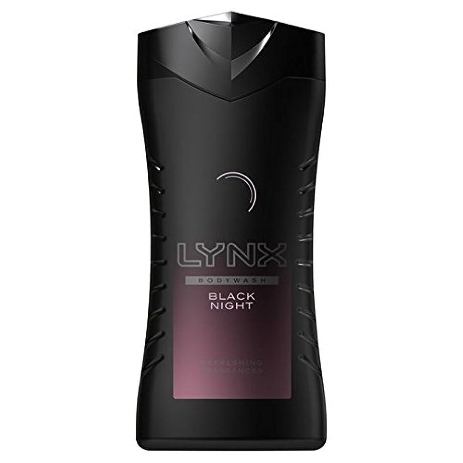 教通信網フリッパーオオヤマネコ黒夜シャワージェル250ミリリットル x4 - Lynx Black Night Shower Gel 250ml (Pack of 4) [並行輸入品]