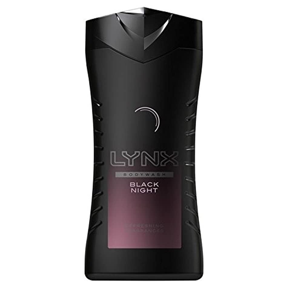 マージ等意義オオヤマネコ黒夜シャワージェル250ミリリットル x2 - Lynx Black Night Shower Gel 250ml (Pack of 2) [並行輸入品]
