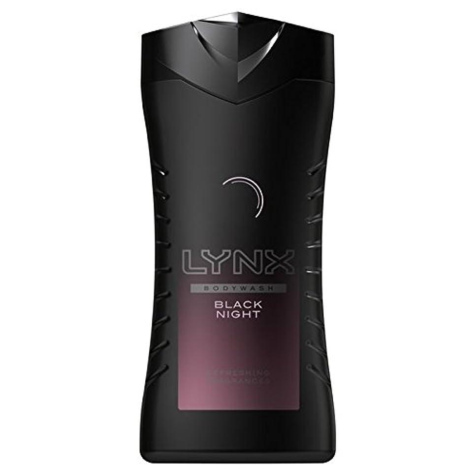 途方もない類似性プレミアLynx Black Night Shower Gel 250ml (Pack of 6) - オオヤマネコ黒夜シャワージェル250ミリリットル x6 [並行輸入品]