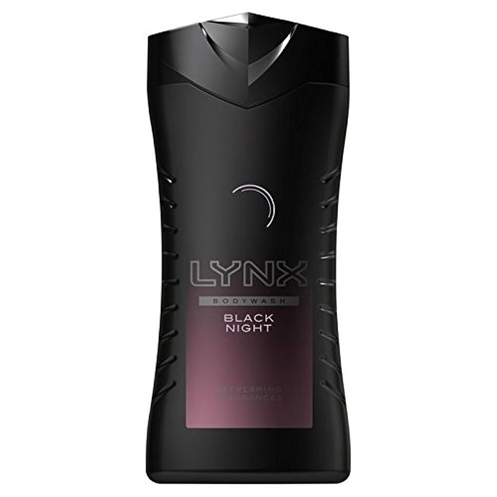 ドール消化製造オオヤマネコ黒夜シャワージェル250ミリリットル x2 - Lynx Black Night Shower Gel 250ml (Pack of 2) [並行輸入品]