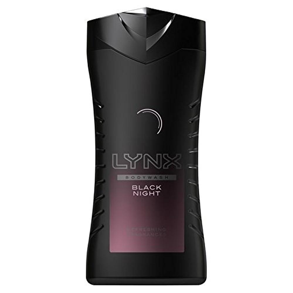 オオヤマネコ黒夜シャワージェル250ミリリットル x4 - Lynx Black Night Shower Gel 250ml (Pack of 4) [並行輸入品]