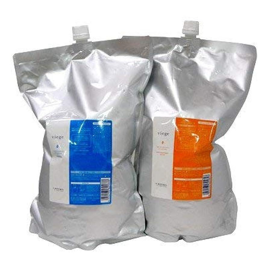 農学麦芽シルクルベル ヴィージェ シャンプー/ トリートメントV2.5LR(ボリューム)セット
