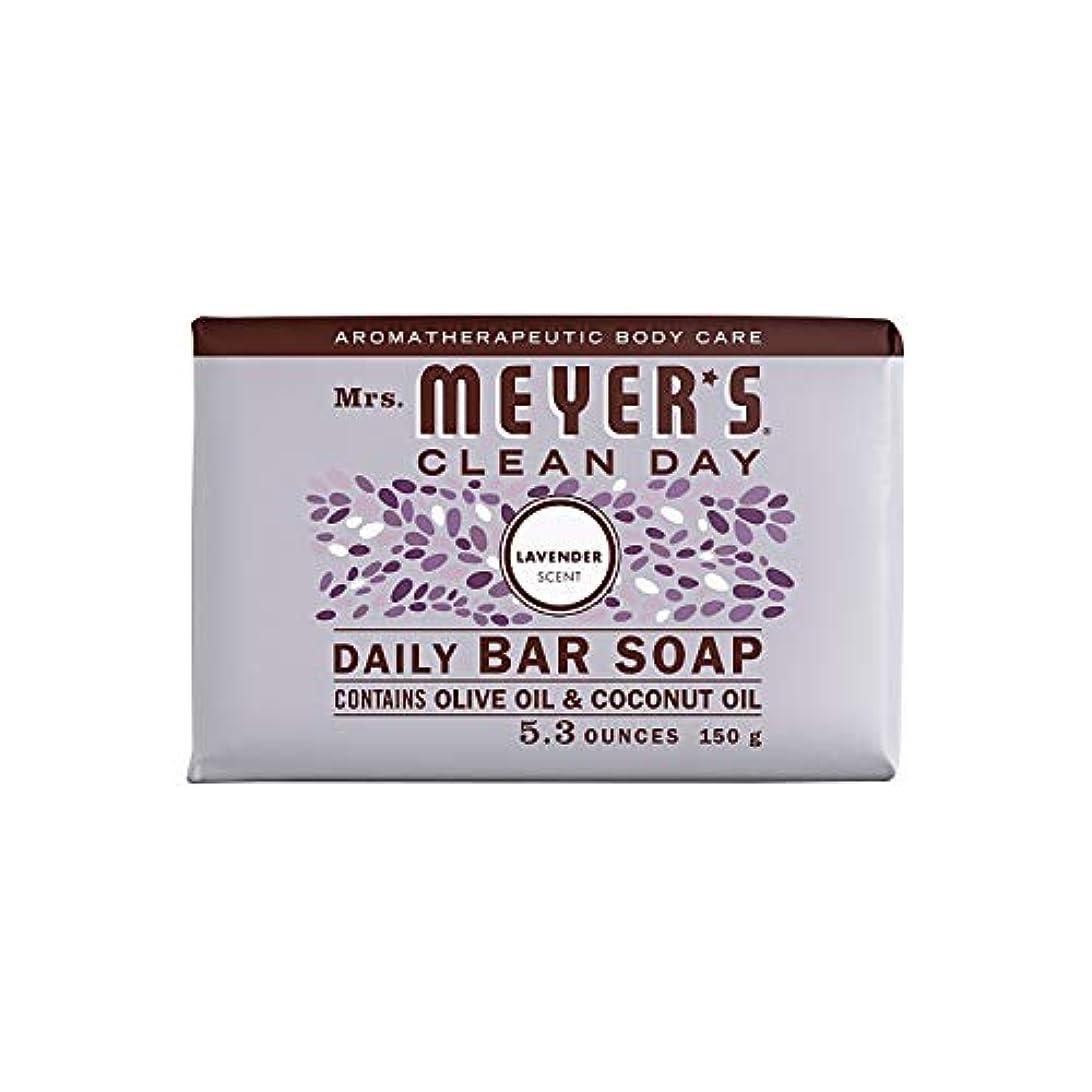 偏差ブラスト道徳教育Bar Soap - Lavender - 5.3 oz - Case of 12 by Mrs. Meyer's
