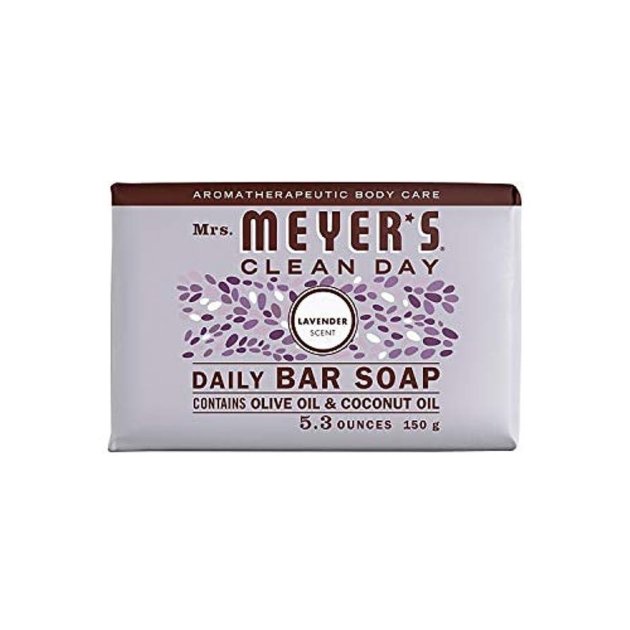 ウォルターカニンガムタイピストミリメーターBar Soap - Lavender - 5.3 oz - Case of 12 by Mrs. Meyer's