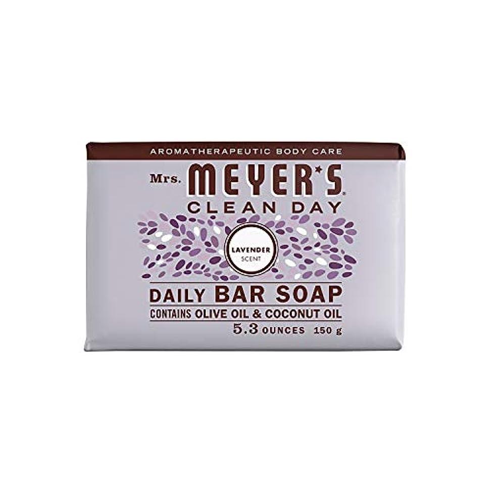 創傷リーガン内向きBar Soap - Lavender - 5.3 oz - Case of 12 by Mrs. Meyer's