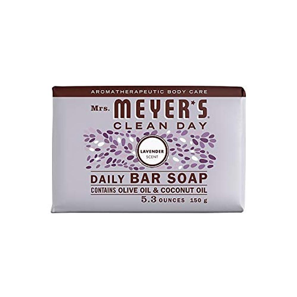 Bar Soap - Lavender - 5.3 oz - Case of 12 by Mrs. Meyer's