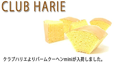 CLUB HARIE クラブハリエ バームクーヘン バウムクーヘンmini (3個入)