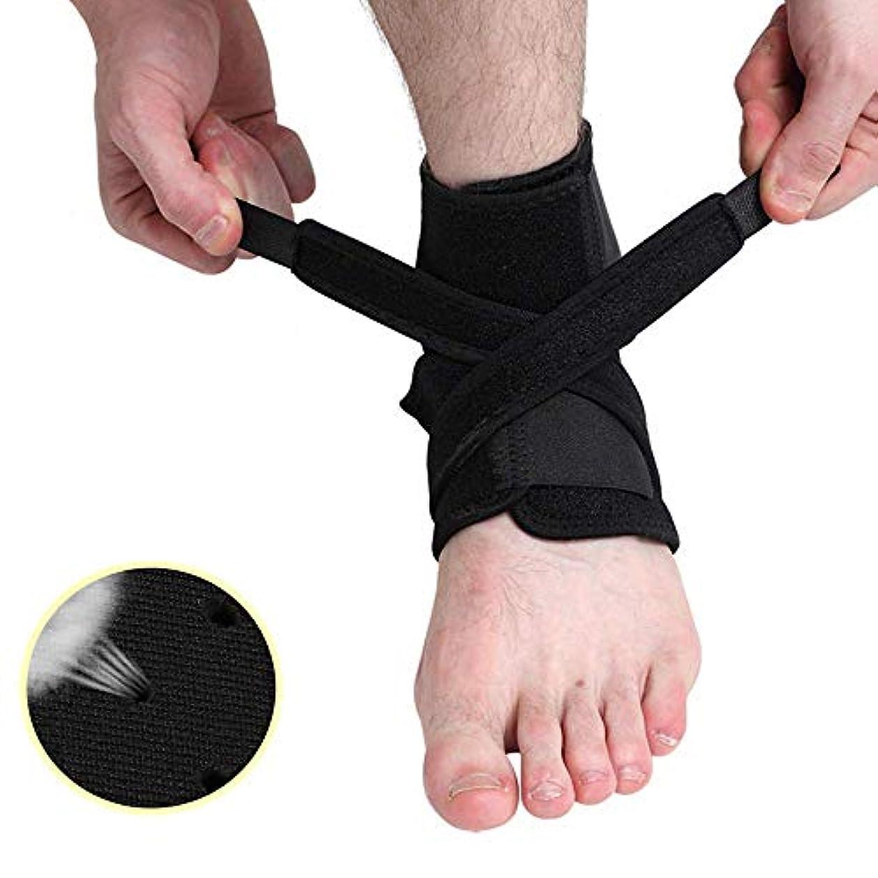 故障絞るところで足首関節サポート - 男性と女性用の足首関節包帯、通気性足首関節ケア、ウォーキング、ランニング、関節炎捻挫保護に適しています