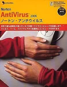 【旧商品】ノートン・アンチウイルス 2006