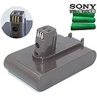 ダイソン dyson 互換 バッテリー DC31 / DC34 / DC35 / DC44 / DC45 22.2V 大容量 2.0Ah 2000mAh ネジ無しタイプ 長寿命 SONY ソニー セル 互換品