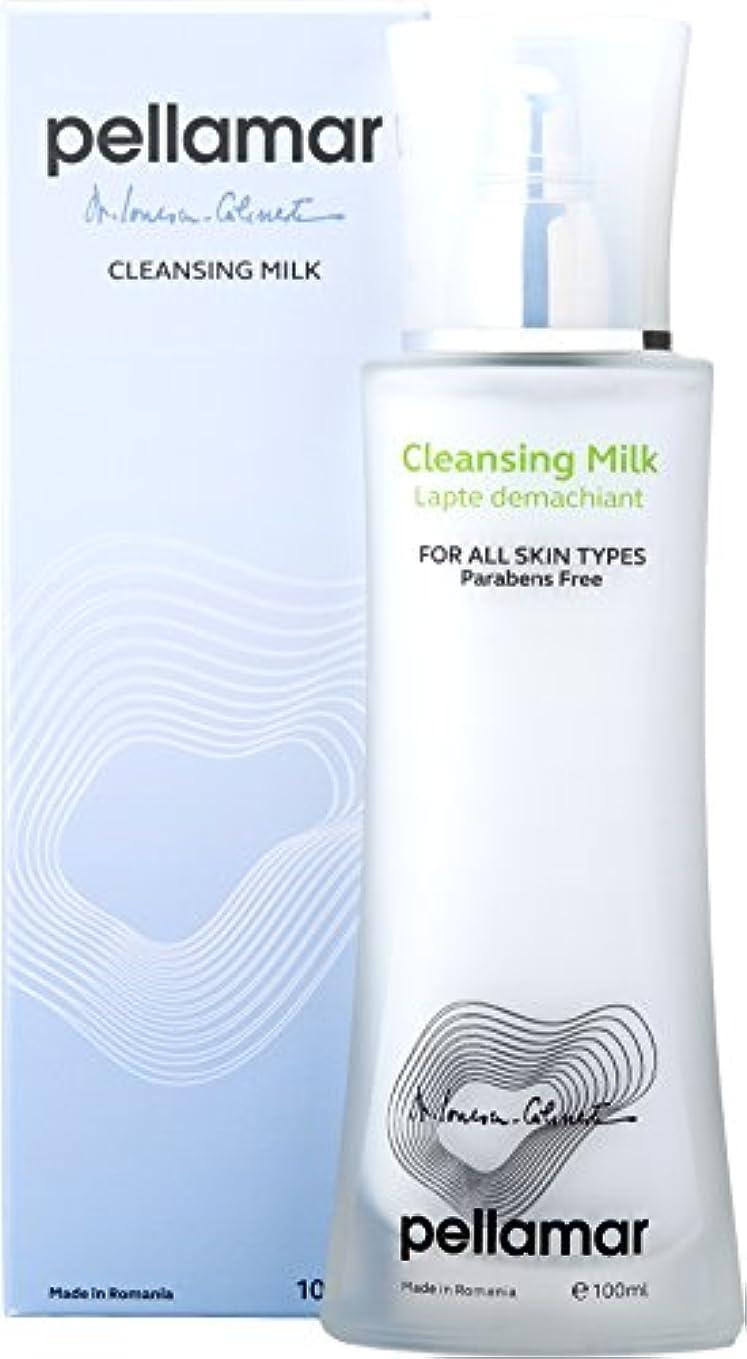 大気ペナルティ不定どろクレンジング 美容大国ルーマニア ペラマール クレンジングミルク どろ抽出物配合100mL(ドクターズコスメ)