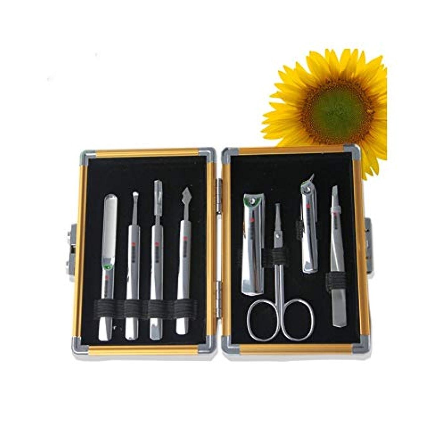 社員浸食オートTUOFL ネイルマニキュアネイルクリッパーセット8個セット、多機能美容ツール、ステンレス素材シャープで耐久性 (Color : Silver)