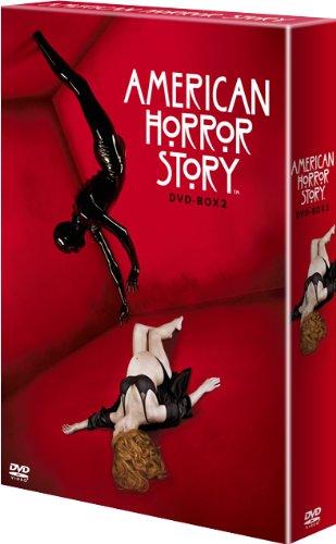 アメリカン・ホラー・ストーリー DVD-BOX2の詳細を見る